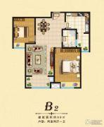 兴安・迦南美地2室2厅1卫99平方米户型图
