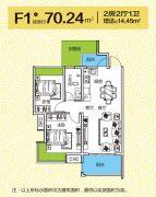 顺祥城2室2厅1卫70平方米户型图