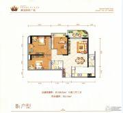 滇池明珠广场3室2厅2卫106平方米户型图