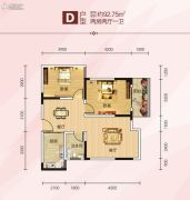 巨友中央公馆2室2厅1卫92平方米户型图