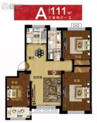 中再・凤凰城3室2厅1卫111平方米户型图