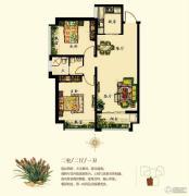 同祥城2室2厅1卫0平方米户型图