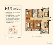 祥源文旅城3室2厅1卫106平方米户型图
