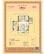 桃花源里3室2厅2卫102--126平方米户型图