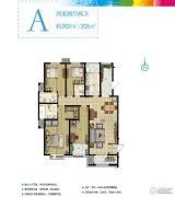现代奥城4室2厅2卫202平方米户型图