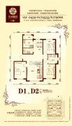 华溪龙城二期2室2厅1卫133平方米户型图