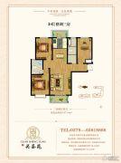 关圣苑3室2厅2卫127平方米户型图