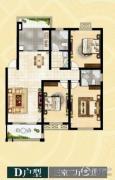 富邦・万得园3室2厅2卫132平方米户型图