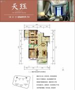 中交・中央公园3室2厅1卫99平方米户型图