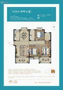 桃李春风3室2厅2卫126平方米户型图