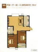 景尚明珠2室1厅1卫96平方米户型图