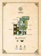 天阳御珑湾4室3厅3卫270平方米户型图
