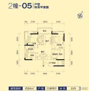 江门东汇城3室2厅1卫84平方米户型图