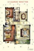 北大金远国际城2室2厅1卫90平方米户型图