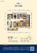 龙光玖龙湾3室2厅2卫106平方米户型图
