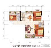 随州世纪未来城3室2厅2卫124平方米户型图