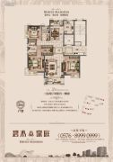 碧水豪庭3室2厅2卫137平方米户型图