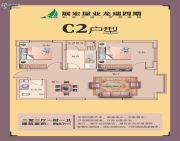 龙瑞小区四期2室2厅1卫87平方米户型图