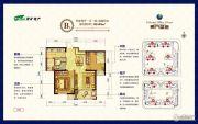 淮矿东方蓝海2室2厅1卫83--84平方米户型图