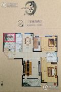 书香水岸3室2厅2卫128平方米户型图