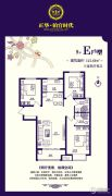 铂宫时代3室2厅2卫121平方米户型图