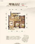 水梦庭苑3室2厅1卫99平方米户型图