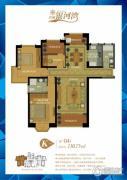 名城银河湾3室2厅2卫130平方米户型图