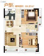 奥特莱斯V公寓1室0厅1卫64平方米户型图