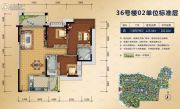 朝南维港半岛3室2厅2卫125平方米户型图