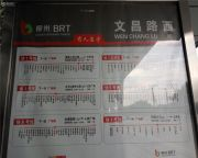 三胞国际广场配套图