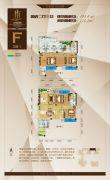 金海国际4室2厅3卫198平方米户型图