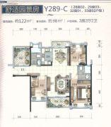 碧桂园华府(龙江)3室2厅2卫0平方米户型图