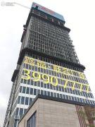 路福联合广场外景图