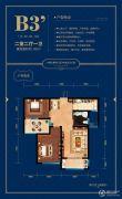 金域华府2室2厅1卫93平方米户型图