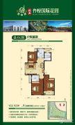 创业・齐悦花园3室2厅2卫146平方米户型图