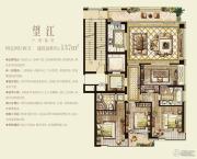时代滨江4室2厅2卫137平方米户型图