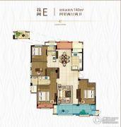 绿城・桐华郡4室2厅2卫140平方米户型图