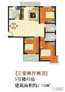 嘉大如意3室2厅2卫138平方米户型图