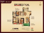 桐乡新城吾悦广场3室2厅2卫125平方米户型图