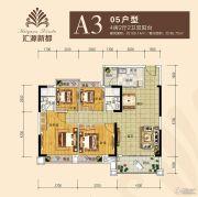 汇源新都4室2厅2卫106平方米户型图