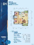 武汉中国健康谷3室2厅2卫132平方米户型图