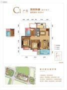 昆明新城吾悦广场3室2厅1卫98平方米户型图