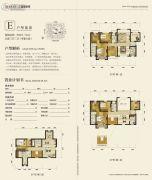 楚霖・鼎观世界二期5室3厅3卫267平方米户型图