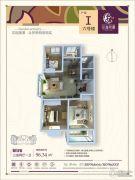 花海帝景3室2厅1卫96平方米户型图