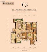 新江与城悠澜4室2厅2卫141平方米户型图