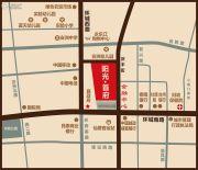 阳光首府交通图