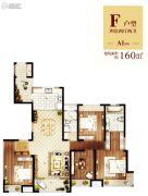 常德万达广场4室2厅2卫160平方米户型图