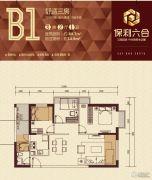 保利・六合3室2厅1卫89--104平方米户型图