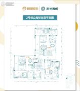 时光梅州3室2厅2卫141平方米户型图