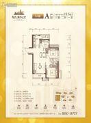 恒大城市之光3室2厅1卫116平方米户型图